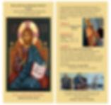 Locandina corso di iconografia