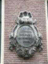 Hilmanhof1.JPG