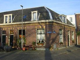 Tullinghs´s_Stichting_2.JPG
