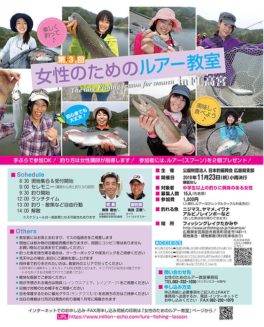 women.kokuchi.jpg