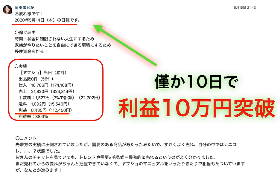 スクリーンショット 2020-05-17 4.10.11.png