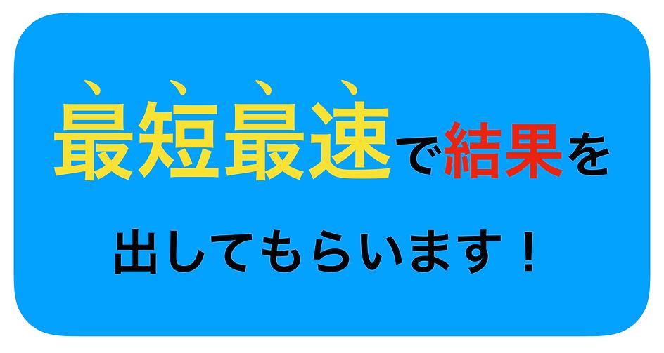 スクリーンショット 2020-05-12 18.09.16.png
