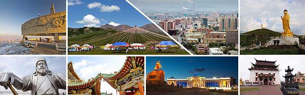 ulaanbaatar 1.jpg