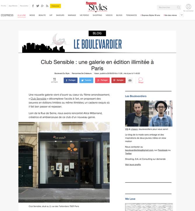INTERVIEW DANS LE BLOG - LE BOULEVARDIER / L'EXPRESS STYLES