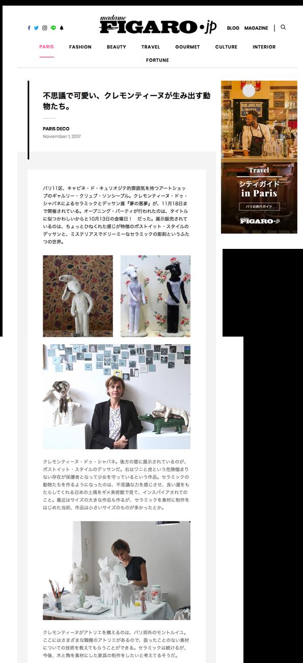 Article sur Club Sensible dans Mme Figaro Japon