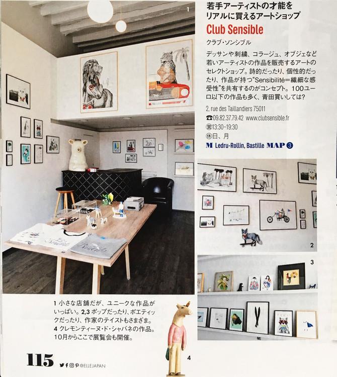 Club Sensible dans Elle Japon