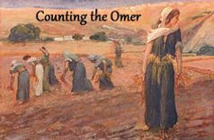 Counting the Omer - Ruth.jpg