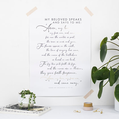 Gold Foil 'Arise my love' Song of Solomon A3 Print