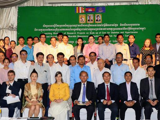 Lancement du projet SCUBY au Cambodge
