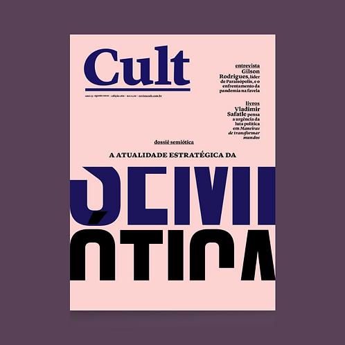 Revista Cult 260