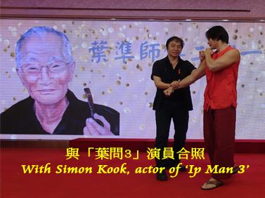1-Simon Kook-2