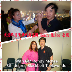 1-With Rondy McKee