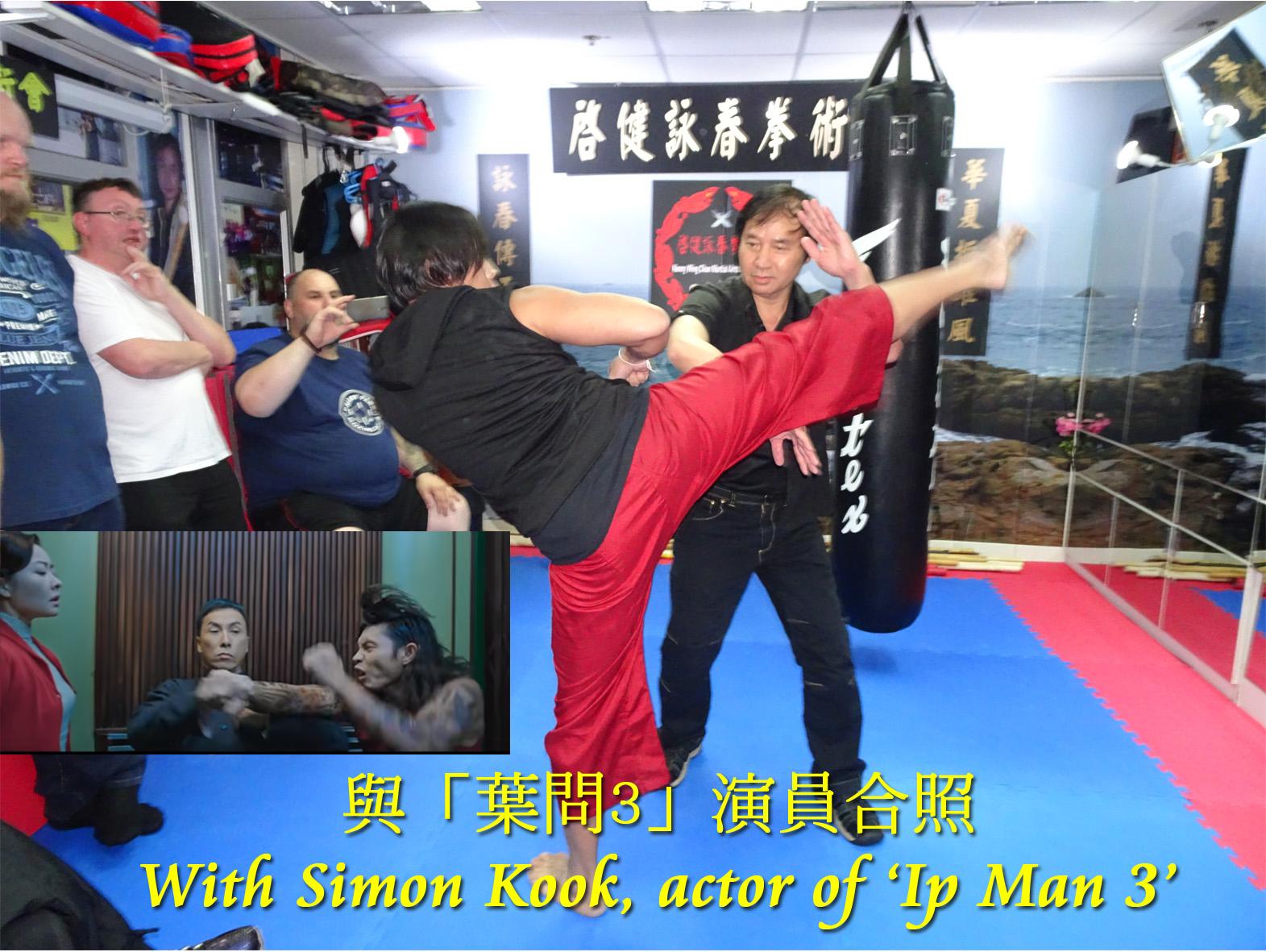 Simon Kook