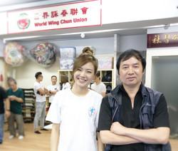 香港及世界詠春聯會喬遷開幕 Housewarming opening ceremony of Hong Kong & World Wing Chun Union 葉芷如-1