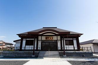 美沙さん撮影 大法院 本堂外観③.jpg