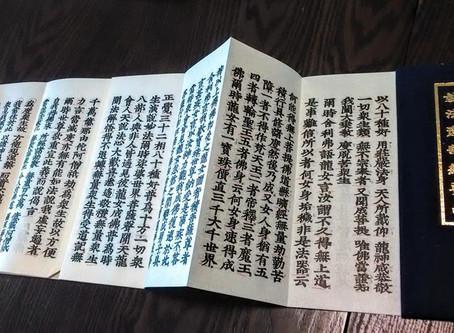 中級講座@船橋 開催決定\(^o^)/