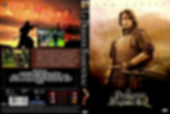 DVD Le Dernier Samourai.PNG