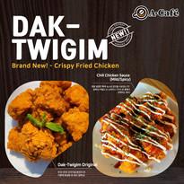 A-CAFE 신제품 닭튀김 출시