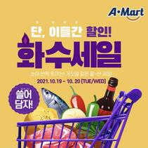 """""""김장철이 돌아왔다!"""" 초대박 특가세일 2탄! 🥰"""