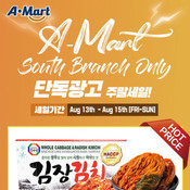 South Branch Only Sale