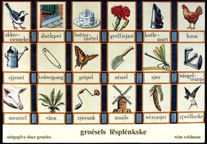leesplenkske.png