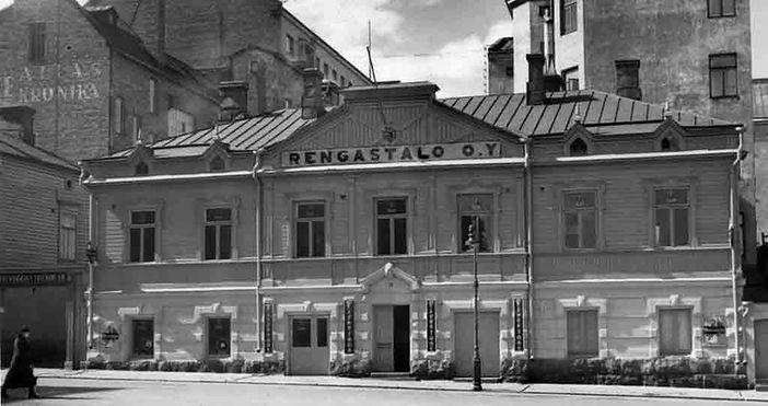 Rengastalo Annankadulla 1930-luvulla