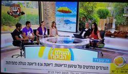 """תוכנית """"העולם הבוקר"""" בערוץ 13, שודרה"""