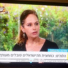 השתתפות בתוכנית הבוקר בערוץ 13, שודר ב-4.9.18