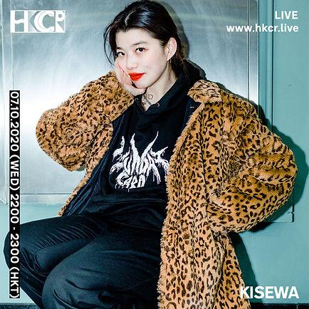 KISEWA2.jpg