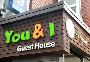 Review khách sạn tốt ở đảo Jeju - Hàn Quốc (du lịch bụi)