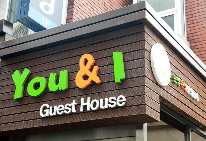Khách sạn tốt ở đảo Jeju Hàn Quốc
