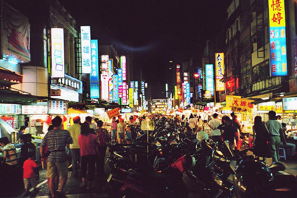 Chợ đêm ở thành phố cảng Cao Hùng
