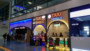 Cách di chuyển từ sân bay Phuket Thái Lan về trung tâm hoặc các bãi biển