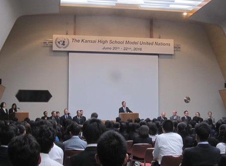 「第26回 関西高校模擬国連」