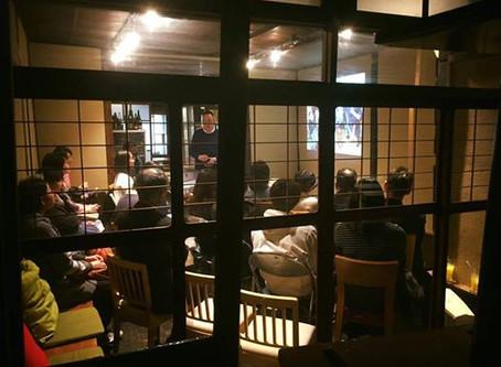 みんなのカフェ(京都市伏見区)