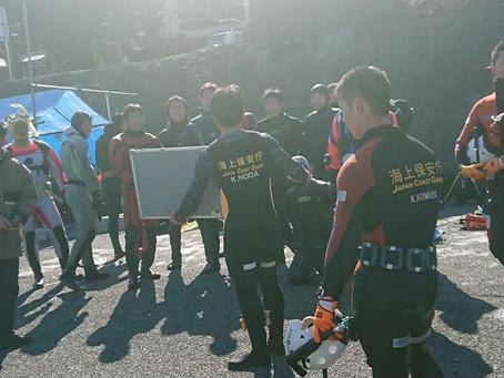 海上保安庁合同海難訓練@江之浦