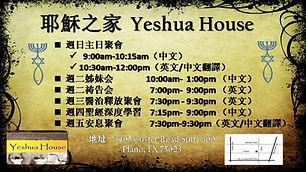 Sunday service Chinese Service 2020.jpg
