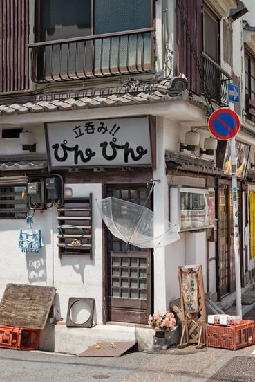 Tokio_2019_2190.jpg
