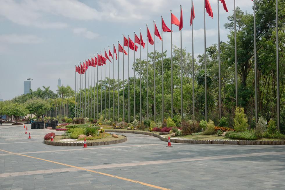 Shenzhen0128.jpg