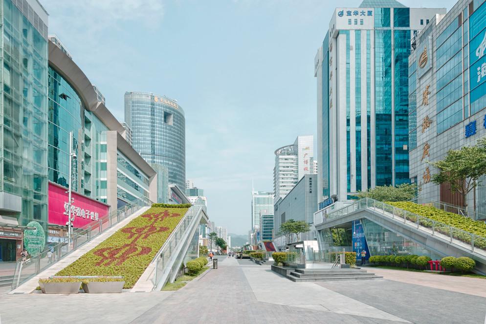 Shenzhen0302.jpg