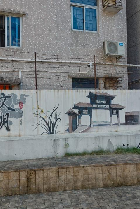 Shenzhen1486.jpg