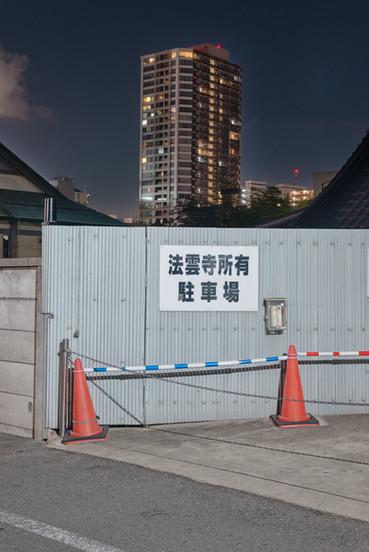Tokio_2019_0769.jpg