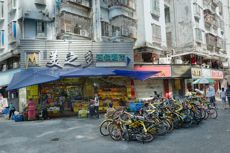 Shenzhen1014.jpg