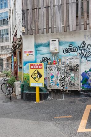 Tokio_2019_1493.jpg