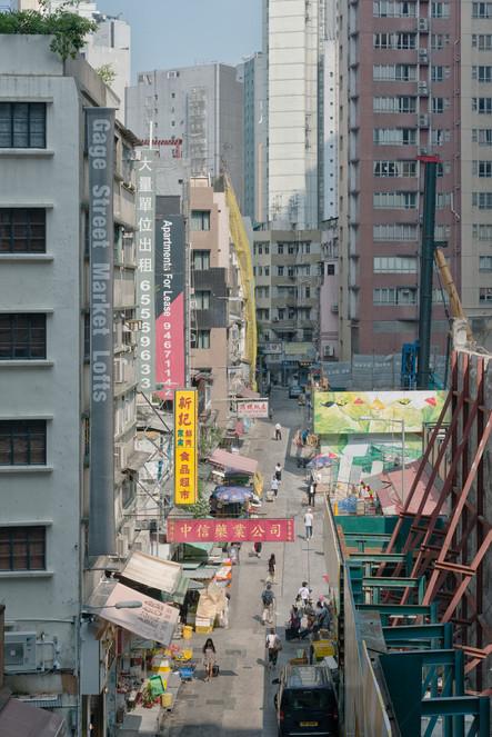 HongKong_0133.jpg