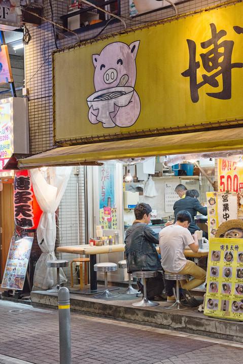 Tokio_2019_1567.jpg