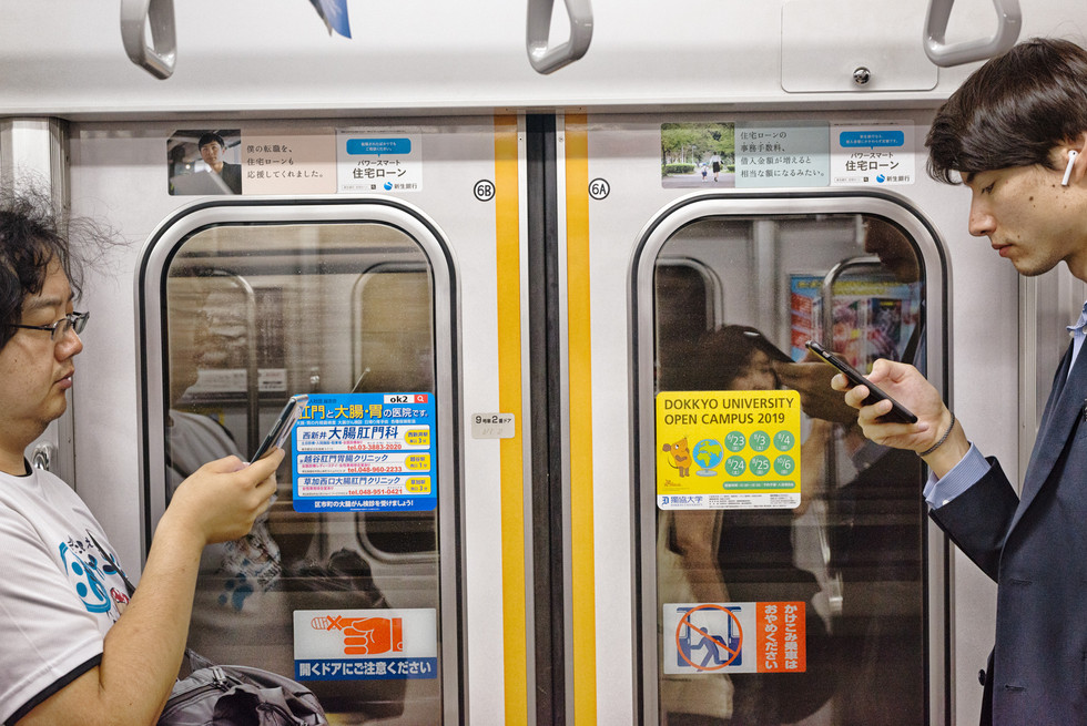 Tokio_2019_2523.jpg