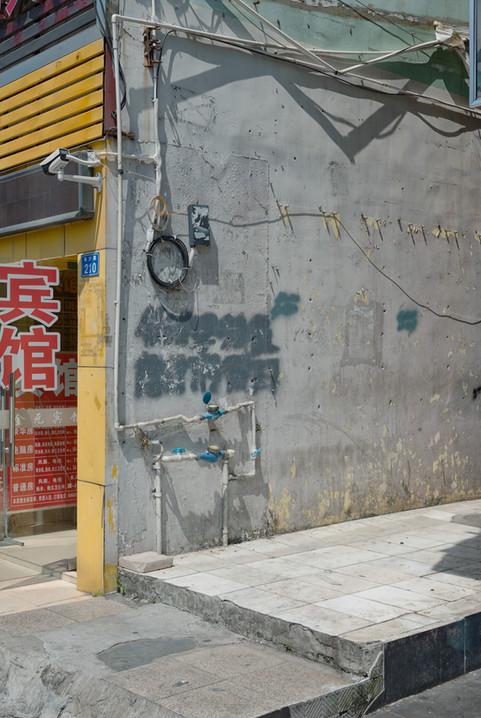 Shenzhen0668.jpg