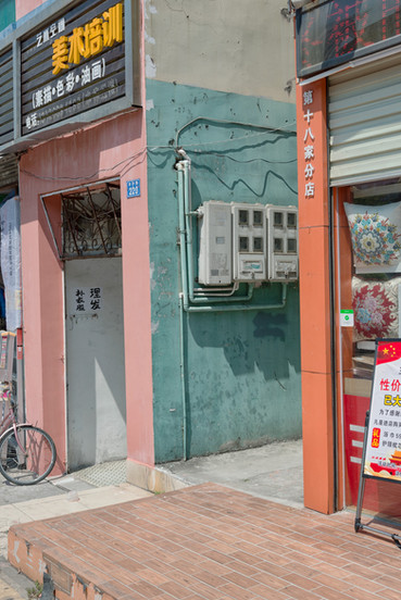Shenzhen0674.jpg