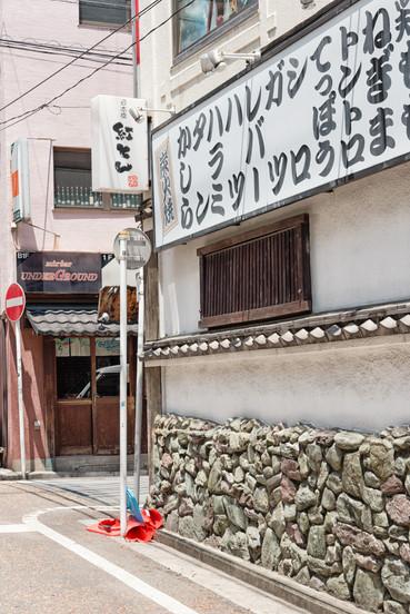 Tokio_2019_2191.jpg